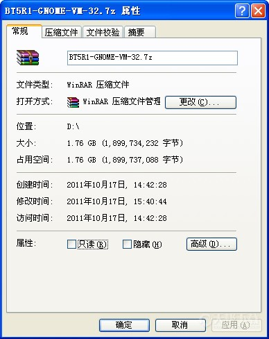 压缩文件怎么变小_怎么压缩文件到最小