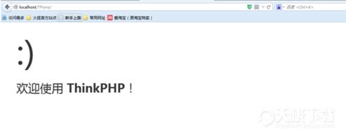 thinkphp如何安装_ThinkPHP安装步骤