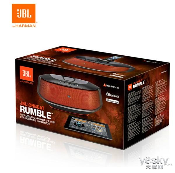 JBL onbeat Rumble 天猫劲爆价仅售2698元