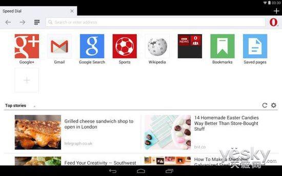 Opera Mini安卓版更新 呈现每日浏览数据