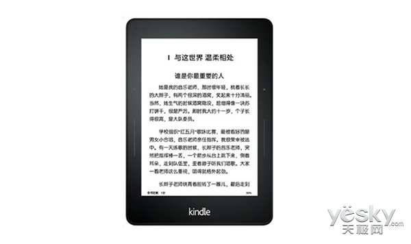 内置阅读灯 亚马逊Kindle Voyage报1499元