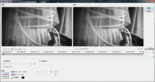 会声会影x7唯美婚礼视频教程模板