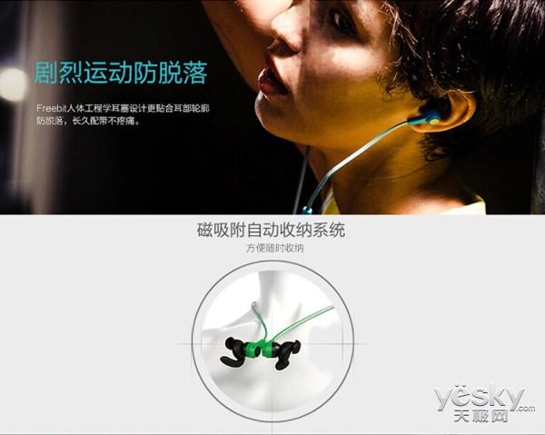 专业跑步耳机JBL REFLECT 天猫促销价399元