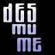 DeSmuME标题图
