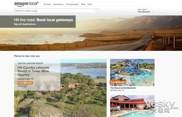 亚马逊新酒店预订服务Amazon Destinations