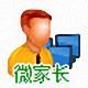 微家长控制电脑标题图