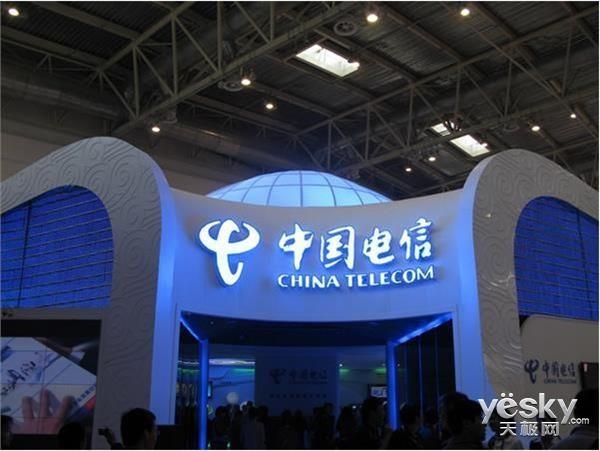 每月100M200元 中国电信宽带费降价