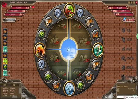 龙马游棋牌游戏截图1