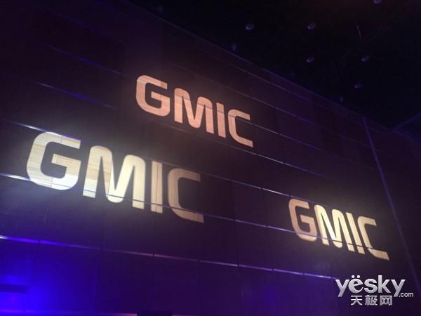 GMIC2015移动通讯大会展馆现场照片图赏