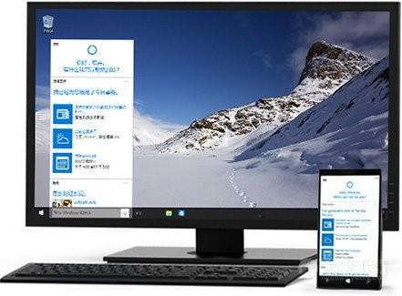 微软:Win10 迄今为止最佳的Windows版本