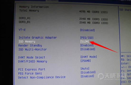 WIN7 8G内存怎么显示只可以用7.46G