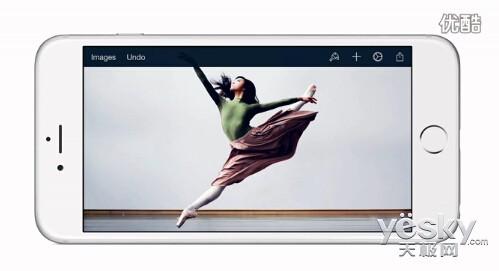 Pixelmator将发布iPhone版应用 增扭曲功能
