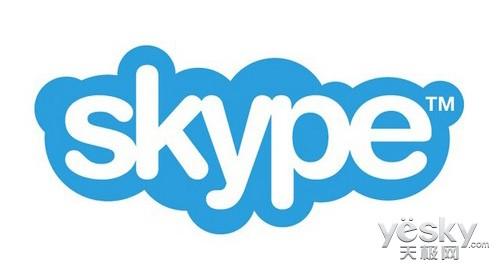 Windows10手机版新特性 默认通话应用Skype