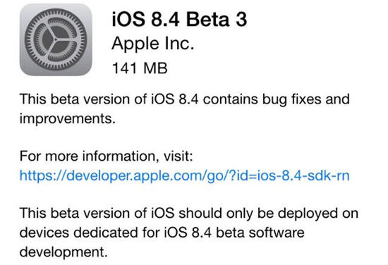 苹果发布OS X Yosemite10.10.4第三个测试版