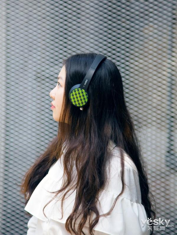 听雷柏时尚蓝牙耳机S100 遇见自己的奇迹
