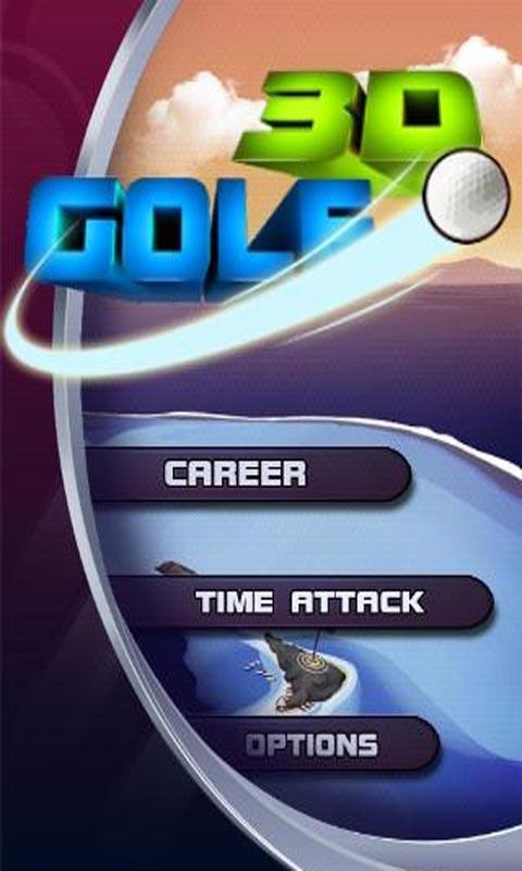 3D高尔夫截图5