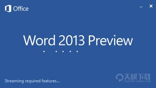 微软宣布Office 2013 Modern认证公共预览版
