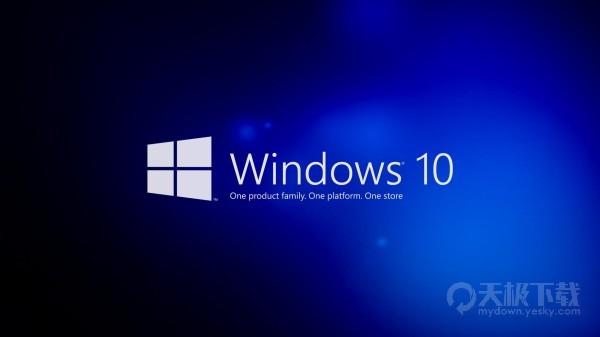 保持最新!Win10正式版中将无法关闭系统自动更新