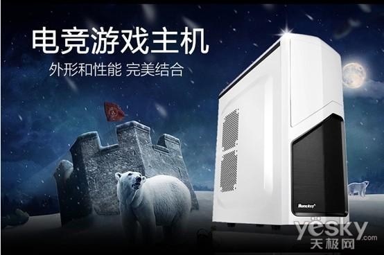 电竞玩家首选 京天华盛i7 /gtx960游戏主机