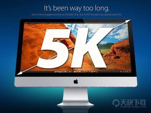 苹果推新款Retina iMac:5K超高分辨率
