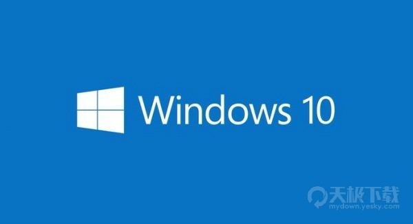 微软再确认:Win10免费升级只有一年,过后升级要付费
