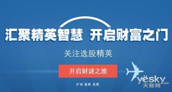 财迷上线京东正式进军互联网金融领域