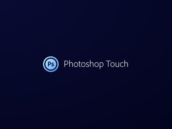 Adobe抛弃PS Touch:更强大应用即将到来
