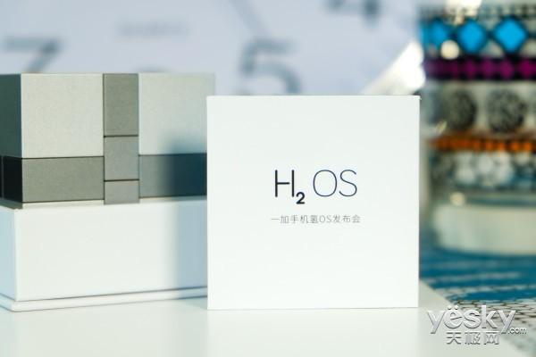 5・28北京见!氢OS发布会邀请函送达