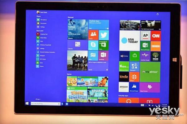 微软披露Win10内置音乐服务新界面 深色主题