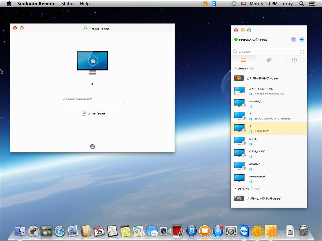 向日葵主控端 for Mac截图4