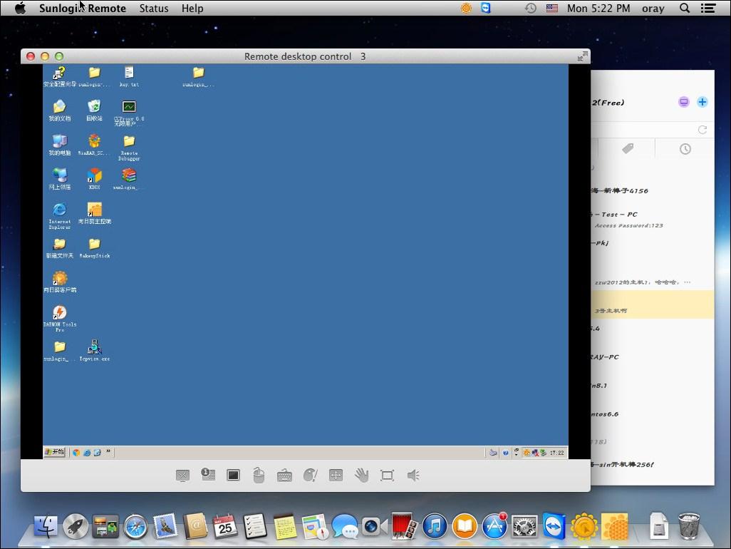 向日葵主控端 for Mac截图2