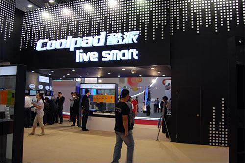 酷派投数亿元布局5G终端 首次提出5G新概念