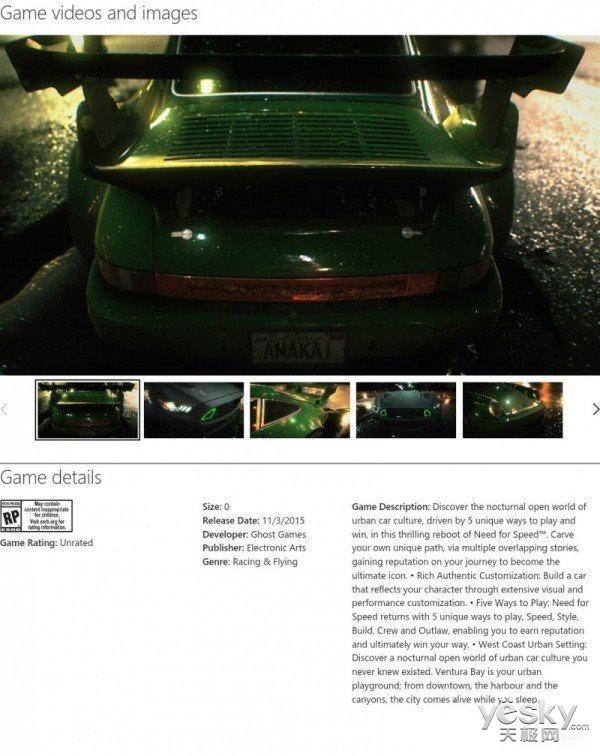 微软Xbox商城泄露《极品飞车19》11月发售