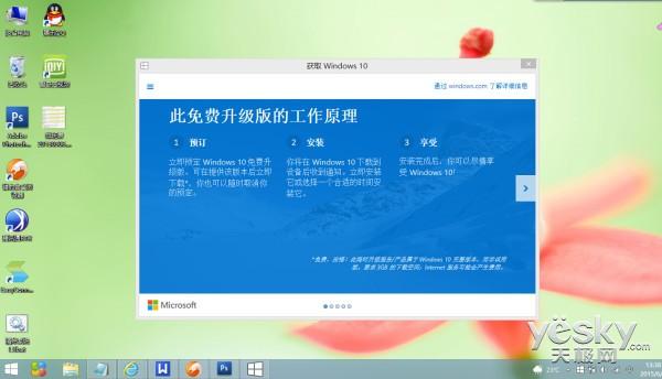 微软Windows系统开始菜单20年发展历史回顾