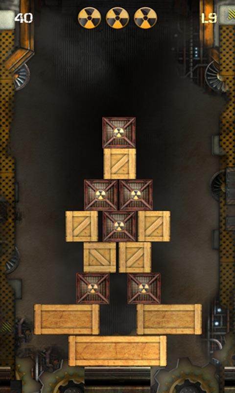 货箱平衡截图3