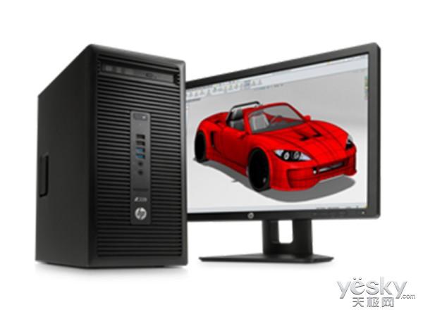 惠普工作站级电脑 强劲稳定与便携纤巧同行