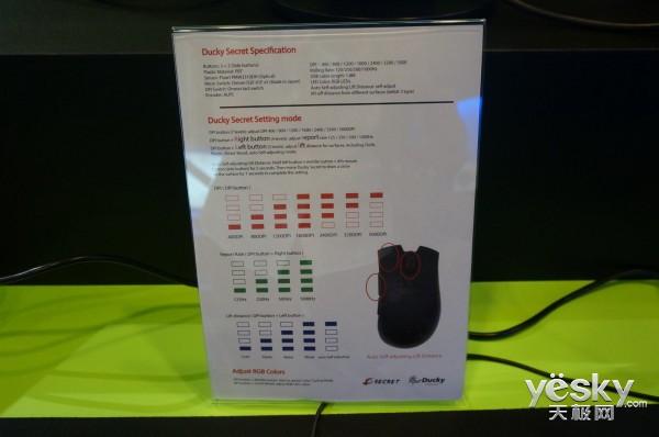 Computex2015:Ducky展示樱桃RGB轴机械键盘