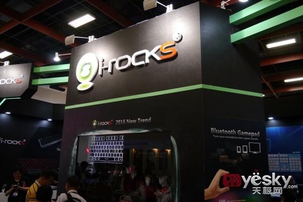 i-Rocks新鼠标和自有轴亮相台北电脑展