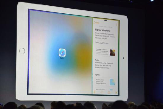 苹果将在iOS 9中为iPad加入分屏功能