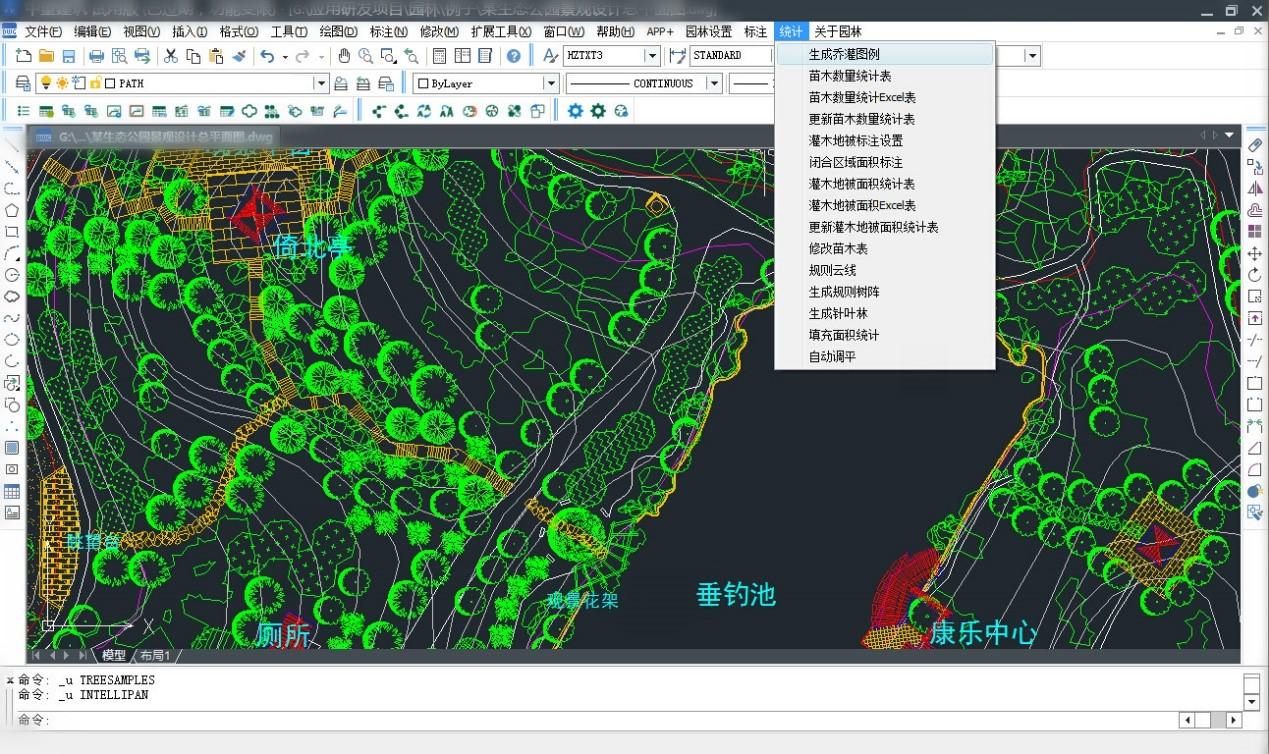 中望CAD景园2015截图1