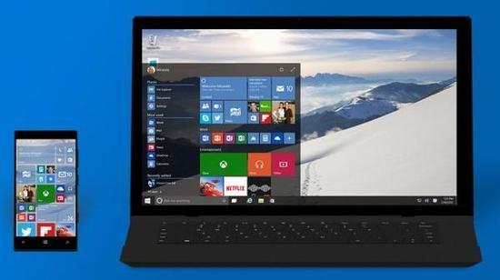 微软负责人发声:Win10绝不会收取年费