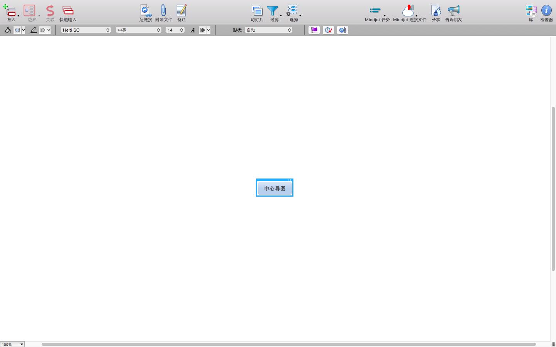 MindManager Mac截图3