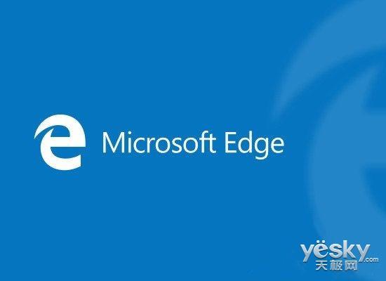 Win10部分企业版不支持Edge 仍将沿用IE11