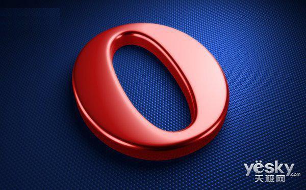 今年欧朋将推出Win10通用版Opera浏览器