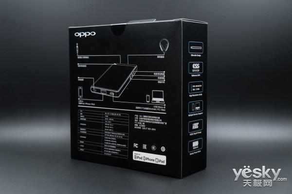 发烧音频组合OPPO HA-2&PM-3高端图赏