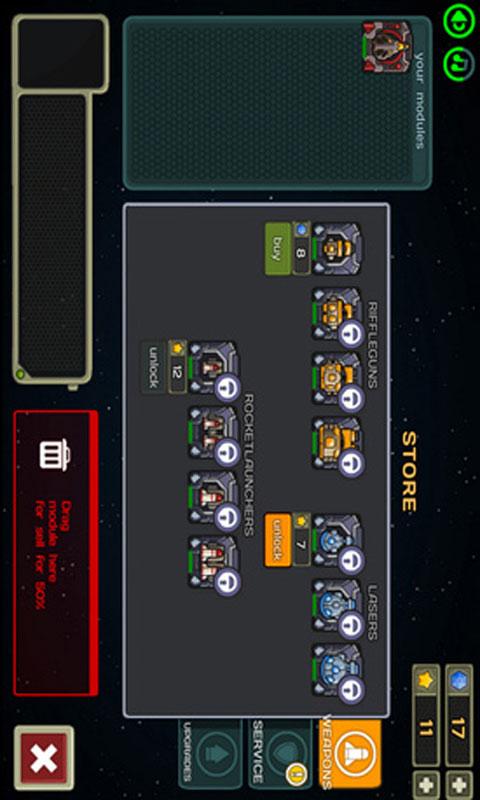 银河围攻2截图4