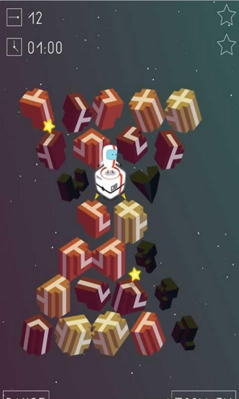 星星迷宫截图1