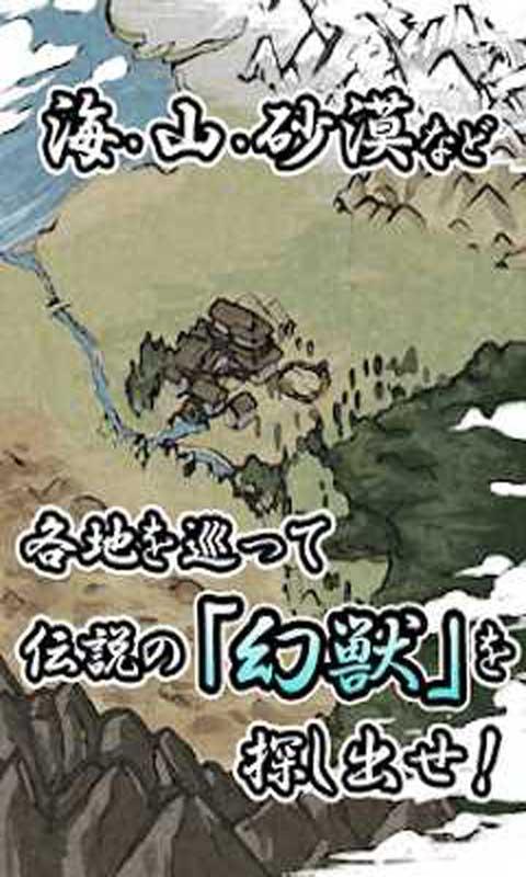 猎人的火锅截图2