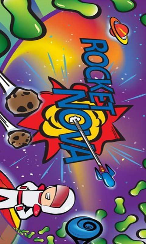 超新星火箭截图3