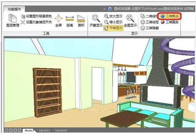 云图CADViewer图纸浏览控件截图3